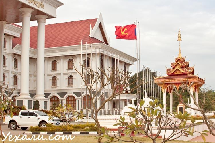 Интересные факты о Лаосе
