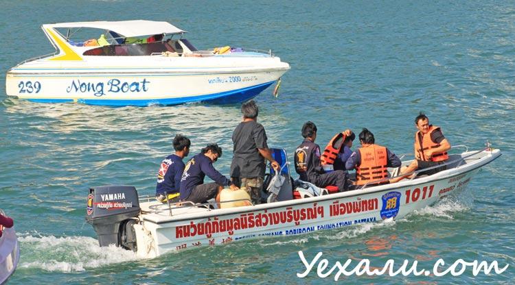 В Таиланде затонул паром