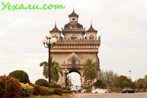 Victory Gate of Vientiane