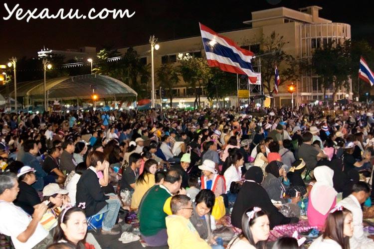 Ситуация в Бангкоке сегодня