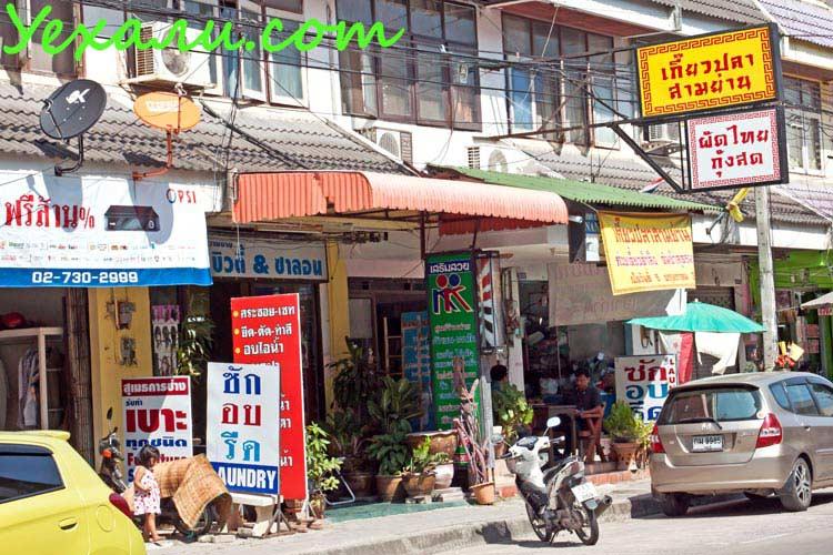 Тайская жизнь. Магазины на улице Чаяпрык в Паттайе