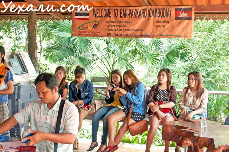Visa run Thailand Cambodia