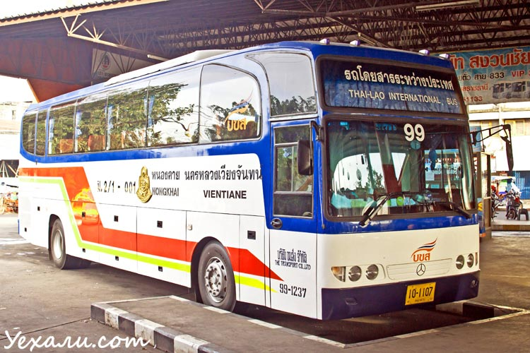 Из Паттайи в Лаос на автобусе