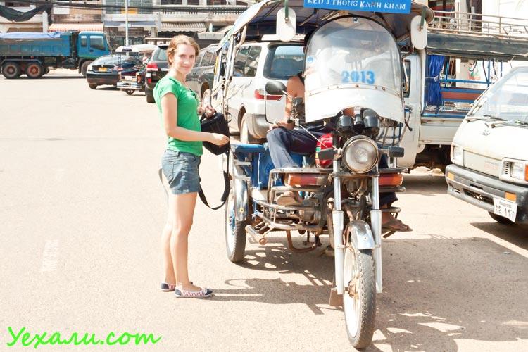 Из Паттайи в Лаос за визой