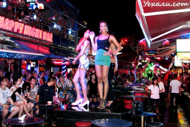 Переезд в Тайланд. Ночная жизнь на Пхукете