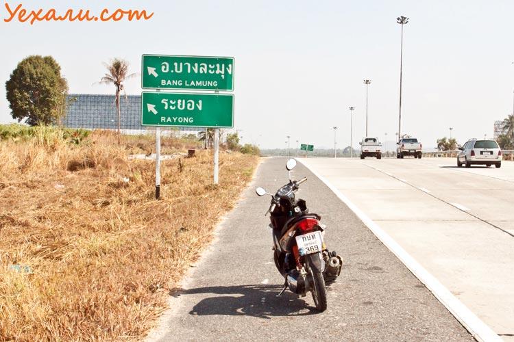 Водительские права в Тайланде. Где получить