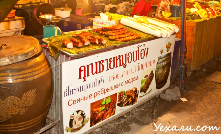 Jomtien Night Market Pork Ribs