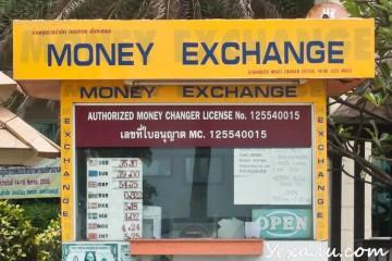 Где в Паттайе выгодно купить тайские баты за рубли