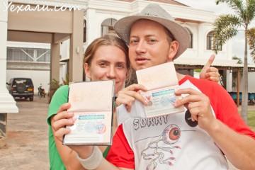 Laos Vientiane Thai Visas