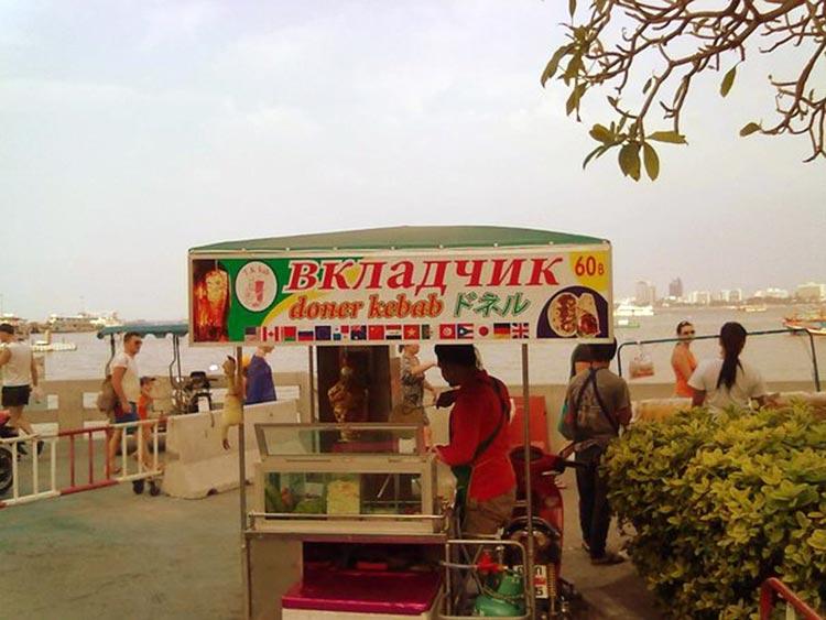 Pattaya Thailand Doner Kebab