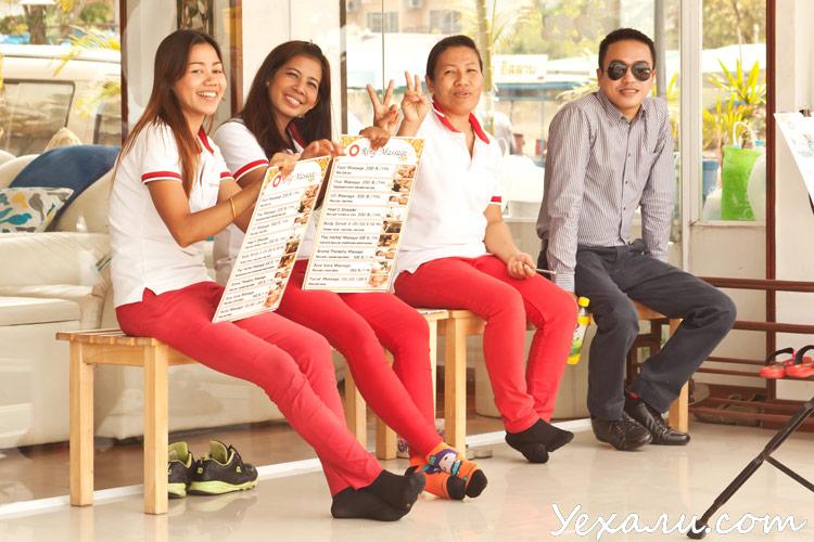 Ho Chi Minh, safe? - Ho Chi Minh City Forum - TripAdvisor