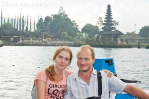 Bratan Lake Bali