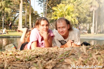 Chiangmai Park