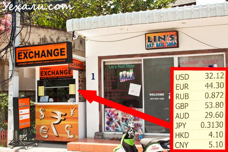 Money Exchange Pattaya Near Centara Grand Hotel