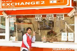 Money Exchange Pattaya Pratumnak Hill_750_taxist