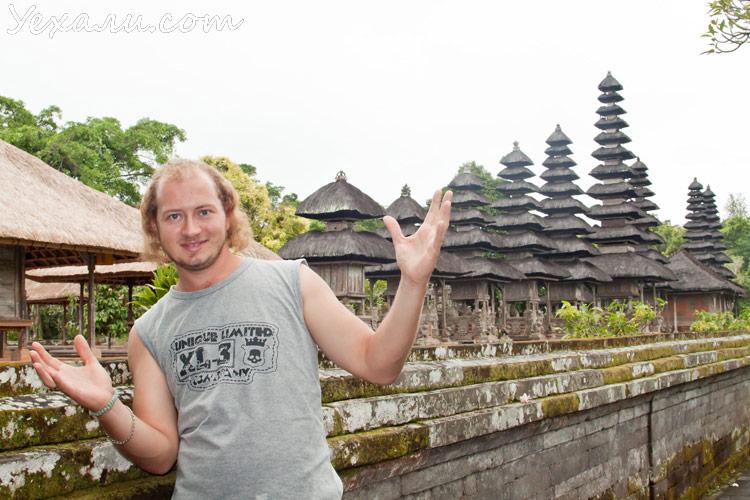 Достопримечательности Бали: храм Таман Аюн