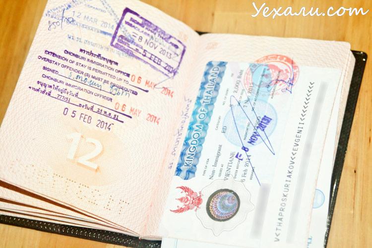 Студенческая виза в Тайланд