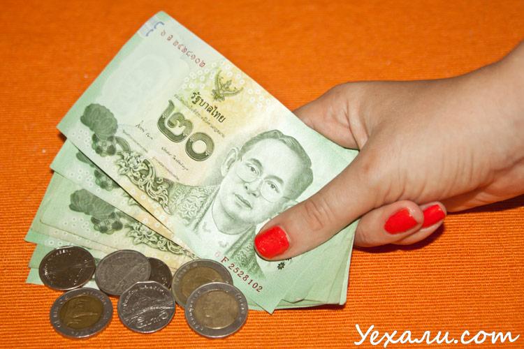 Сонгтео в Паттайе: как правильно платить