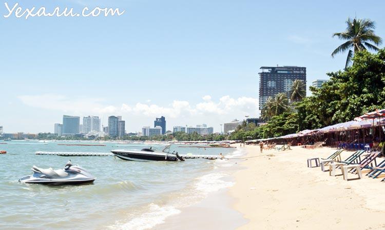 Пляжи Паттайи: Паттайя Бич