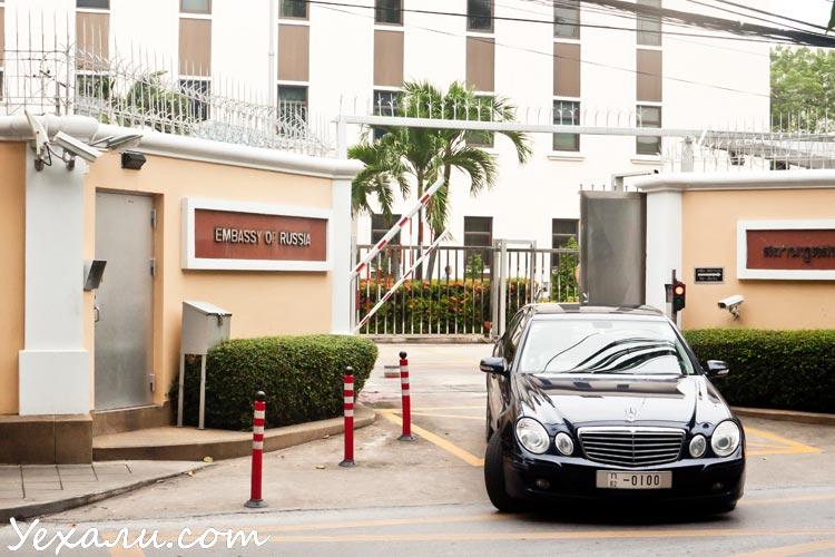 Как оформить доверенность за границей, российское посольство в Таиланде