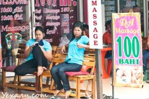 Сколько стоит в тайланде массаж