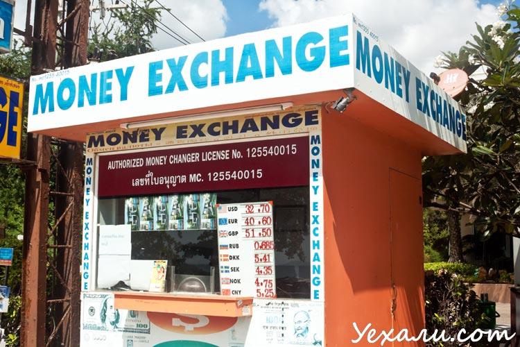 Самый выгодный курс тайского бата к рублю в Паттайе на сегодня