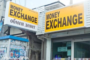 Курс рубля к тайскому бату в Паттайе на сегодня