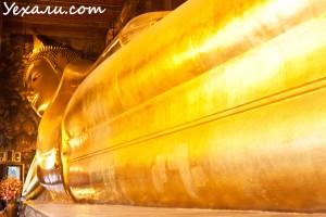 Отели Бангкока: Храм Лежачего Будды.