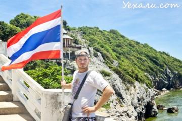 Как сэкономить на отдыхе в Тайланде?