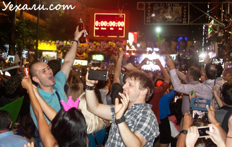 Как отметить Новый год в Таиланде: Бангкок, Каосан роад