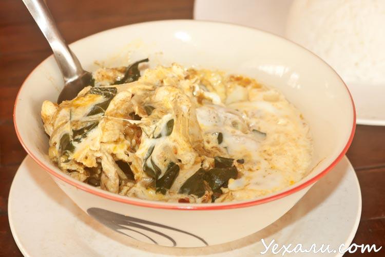 Блюдо Амок, камбоджийская кухня