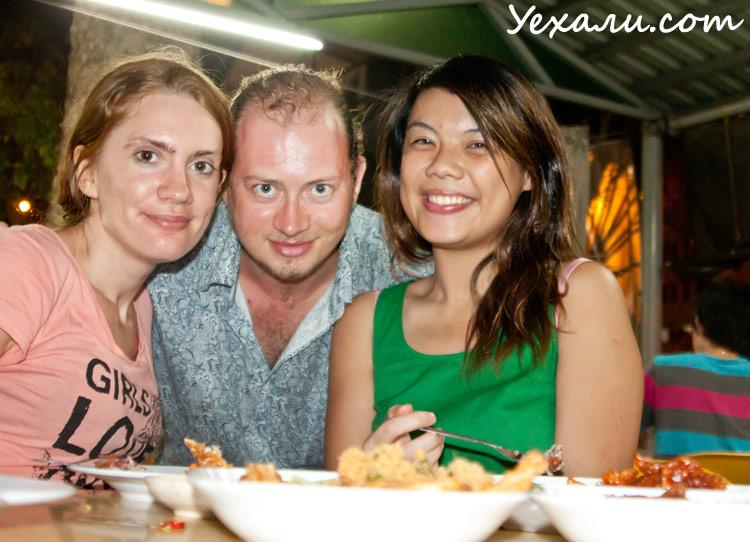 Фото сингапурцев