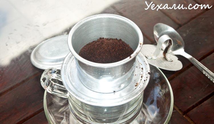 Вьетнамский фильтр для кофе