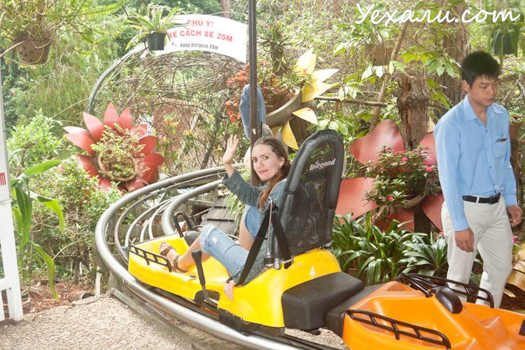 Развлечения во Вьетнаме для молодежи: бобслейная трасса, водопад Датанла