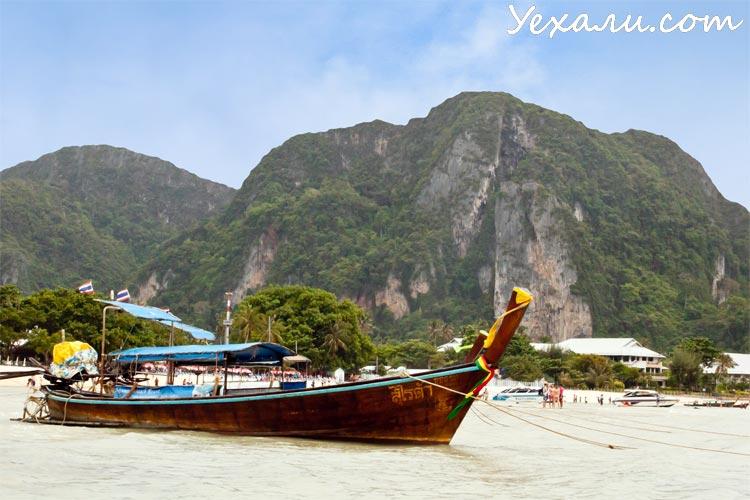 Как переехать жить в Тайланд
