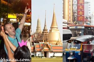 Самостоятельная экскурсия из Паттайи в Бангкок