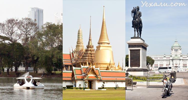 Самостоятельная поездка из Паттайи в Бангкок