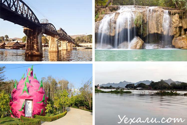 Лучшие экскурсии в Паттайе: река Квай