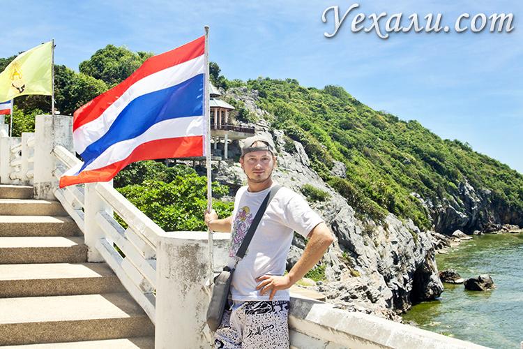 Лучшие отзывы на экскурсии в Паттайе: остров Ко Сичанг.