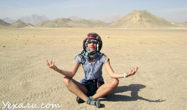 Египет, Хургада, экскурсия в пустыню
