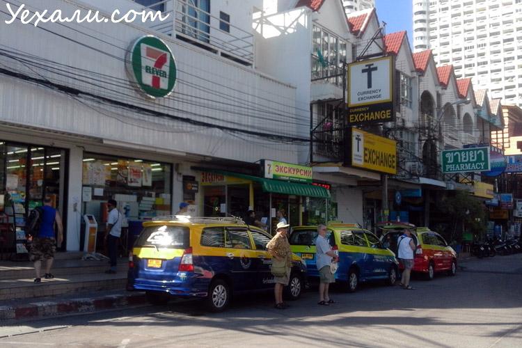 Магазин 7 Eleven в Паттайе