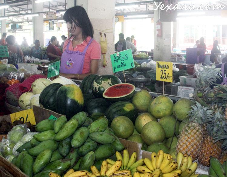 Сколько стоит жизнь в Таиланде: дешевый фруктовый рынок