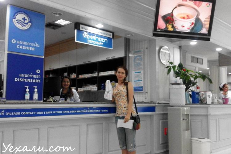 Страховка «Либерти» для путешественников: Таиланд, Паттайя Мемориал Госпиталь.