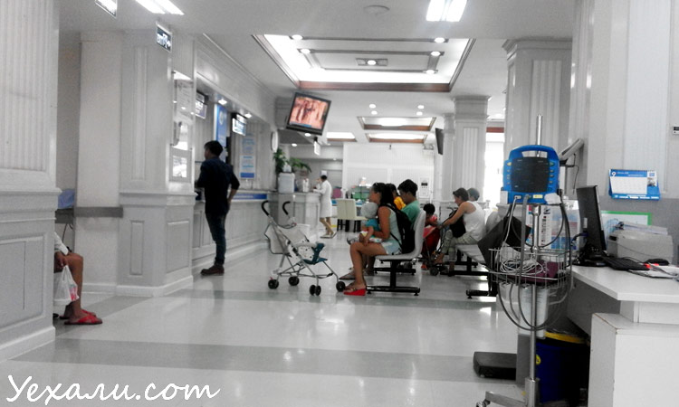 Страховка Либерти: Pattaya Memorial Hospital.
