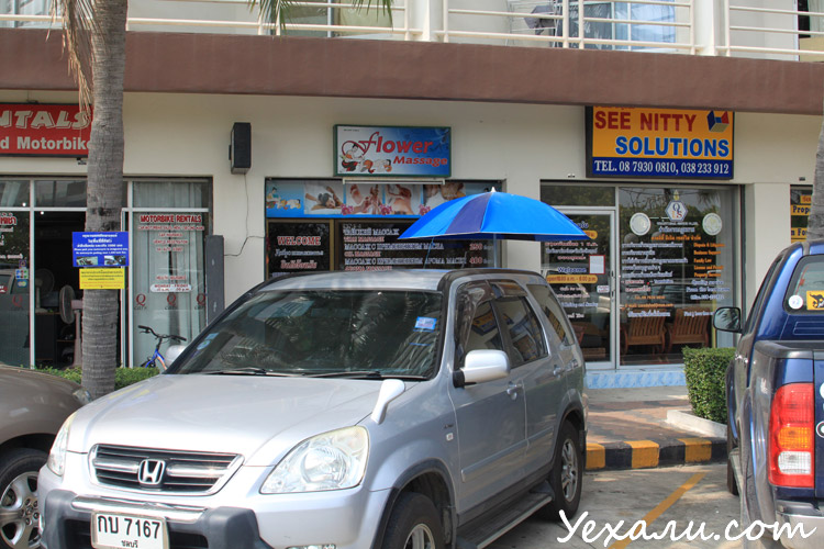 Интересные места в Паттайе