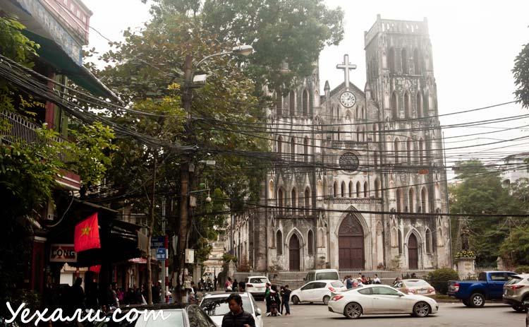 Карта Ханоя с достопримечательностями: Ханойский Кафедральный Собор