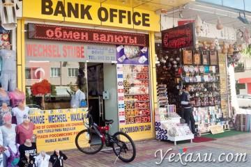Обмен денег в Турции: какой курс рубля и доллара к турецкой лире на сегодня?