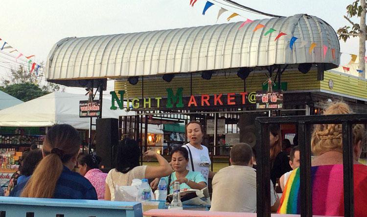 Ночной рынок на Джомтьене, Паттайя