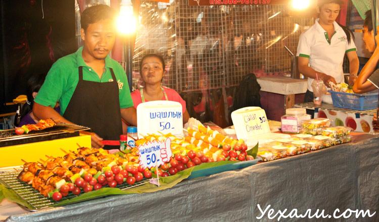 Ночной рынок на Джомтьене, Паттайя: цены и фото