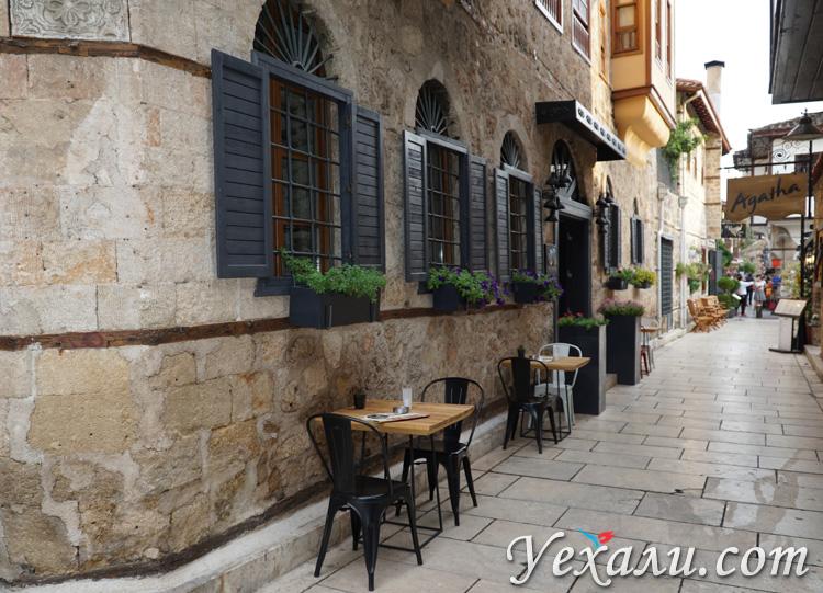 Старый город Анталия